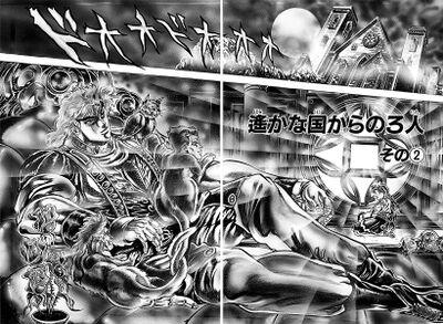Chapter 37 Cover B Bunkoban.jpg
