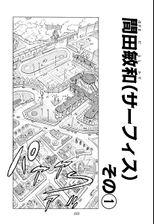 Chapter 289 Bunkoban.jpg