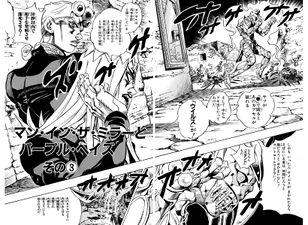 Chapter 481 Cover B Bunkoban.jpg
