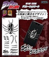 Sentinel PB Stickers.jpg