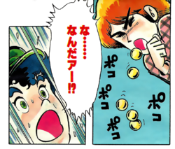 BT Balls in His Mouth Trick.png