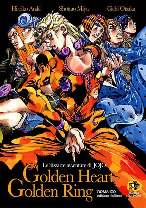 GioGio's Bizarre Adventure 2: Golden Heart, Golden Ring
