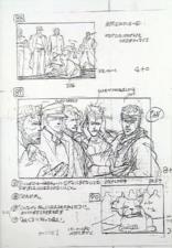 OVA08-SB-1.png