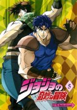 JOJO DVD-5.png