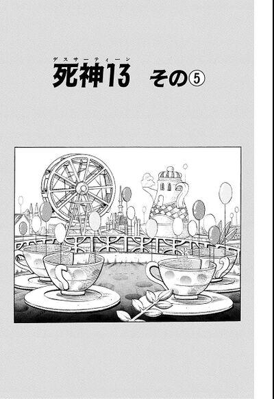 Chapter 172 Cover A Bunkoban.jpg