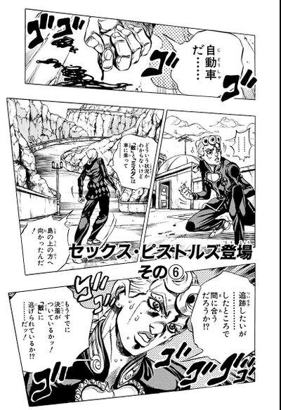 Chapter 467 Cover A Bunkoban.jpg