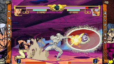 JoJo HD Screenshot 6.jpg