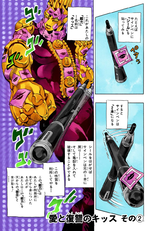 SO Chapter 52 Cover A.png