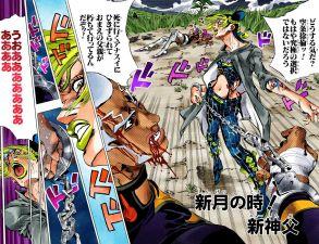 SO Chapter 95 Cover B.jpg