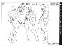 Dio anime ref (7).jpg