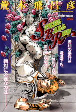 SBR Chapter 59 Magazine Cover A.png