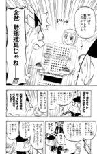 Taizo Vol 2 02 180.jpg