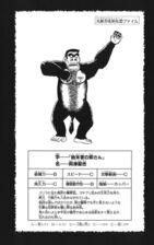 Taizo Vol 6 06 102.jpg
