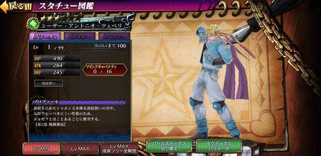 DR2Caesar3star.jpg