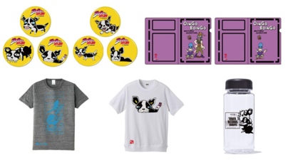 Tower Records PT3 Merchandise-2.png