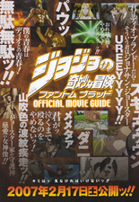 PB Movie Guide Pg. 7.png