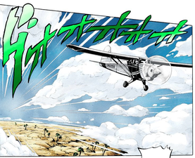 Araby flying 2.png