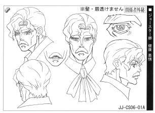 George anime ref (1).jpg