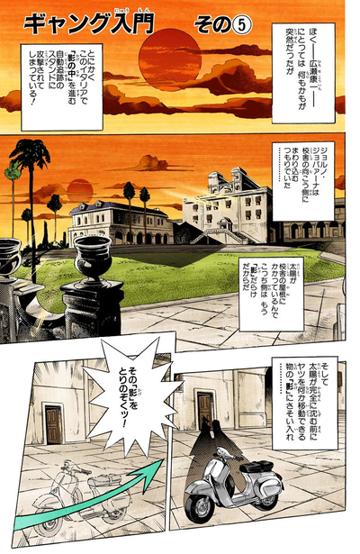 Chapter 454 Cover A.png