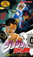 Japanese VHS 3 (OVA).jpg