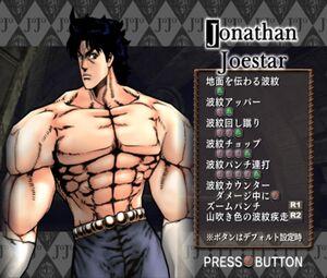 JonathanShirtlessPS2.jpg
