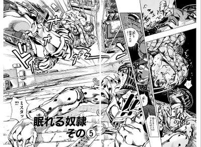 Chapter 594 Cover B Bunkoban.jpg