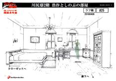 KawajiriHouse11-MS.png