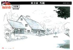 JosukeHouse-MS.png
