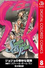 SBR Color Comics v08.png