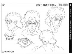 Jonathan anime ref (2).jpg