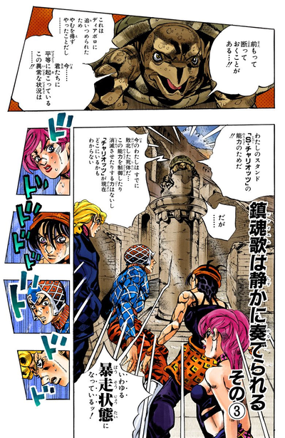 Chapter 574 Cover A.png