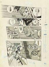 Wj-1996-22 23-p103.jpg