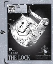 TheLock.jpg