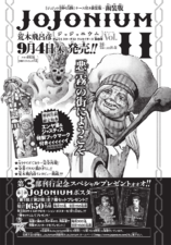 WSJ 2014 Issue 40 Jojonium.png