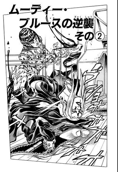 Chapter 461 Cover B Bunkoban.jpg
