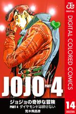 DU Color Comics v14.png