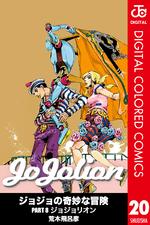 JJL Color Comics v20.png