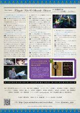 BizarreJournal-Vol.5 b.jpg