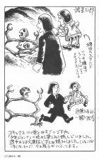 Volume1005-Morohoshi Daijirô.jpg