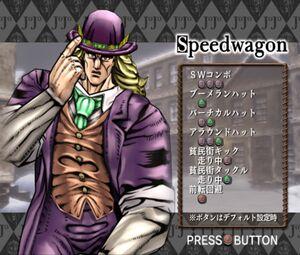 SpeedwagonPS2.jpg
