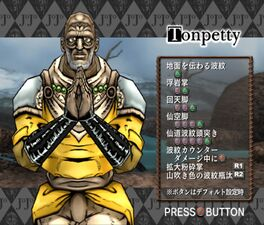TonpettyPS2.jpg