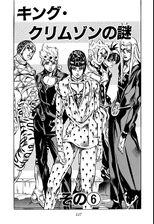 Chapter 523 Bunkoban.jpg