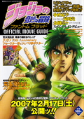 PB Movie Guide.png