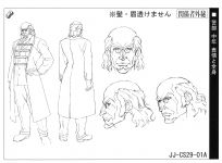 Inspector anime ref.jpg