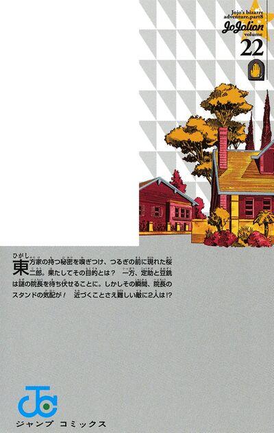 Volume 126 back.jpg