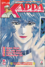Kappa Magazine (12-1996).png