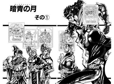 Chapter 127 Cover B Bunkoban.jpg