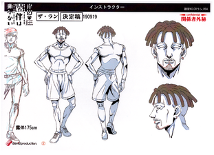 Ishimoto Fitness Trainer - T.R MS.png