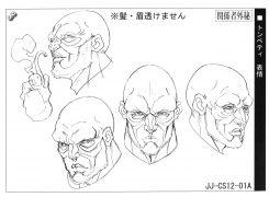 Tonpetty anime ref (1).jpg