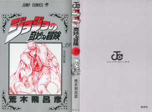 Volume 39 Book Cover.png